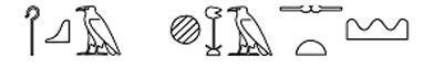 Fig 3.  The hieroglyphs for Hykau Khasut (Kings of the Foreign Lands), which Manetho transliterates and shortens into 'Hyksos' (the Shepherd Kings). The second word in this title may have been derived from the Shasu, a Semitic people.