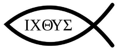 Fig   8.  The modern ΙΧΘΥΣ fish symbolism for Christianity, often displayed as a pretentious bumper-sticker on cars.