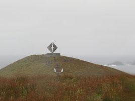 Hornos Island Monument